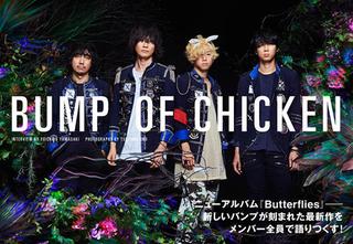 BUMP OF CHICKENbumpofchicken.jpg