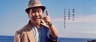 『男はつらいよ』main_image.jpg