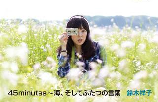 鈴木祥子BECT016.jpg
