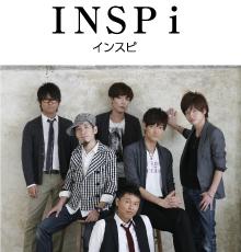 INSPi guest-inspi.jpg